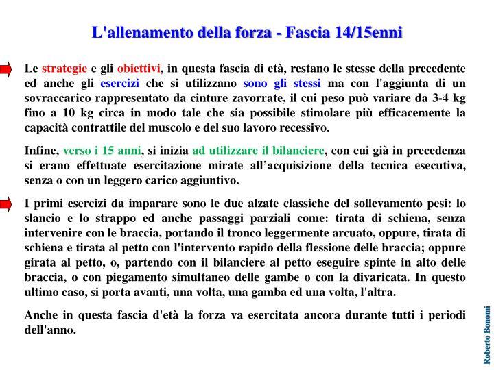 L'allenamento della forza - Fascia 14/15enni