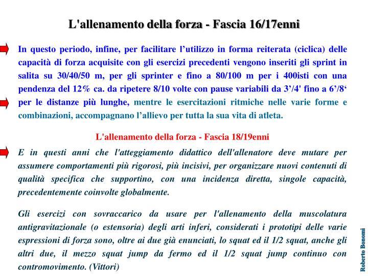 L'allenamento della forza - Fascia 16/17enni