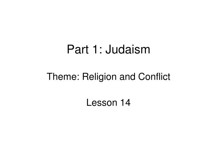 the history of the christianity religion and the topic of judaism History of christianity description students in this area may specialize in any aspect of the history of christianity broadly conceived including theology and religious thought, devotional practices and expressions, institutions and movements, social and cultural contexts, and lived religion.