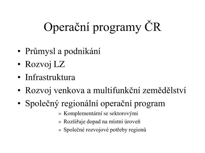 Operační programy ČR