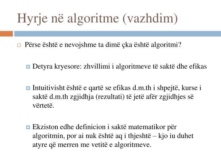 Hyrje në algoritme (vazhdim)