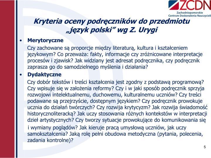 Kryteria oceny podręczników do przedmiotu