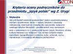 kryteria oceny podr cznik w do przedmiotu j zyk polski wg z urygi1
