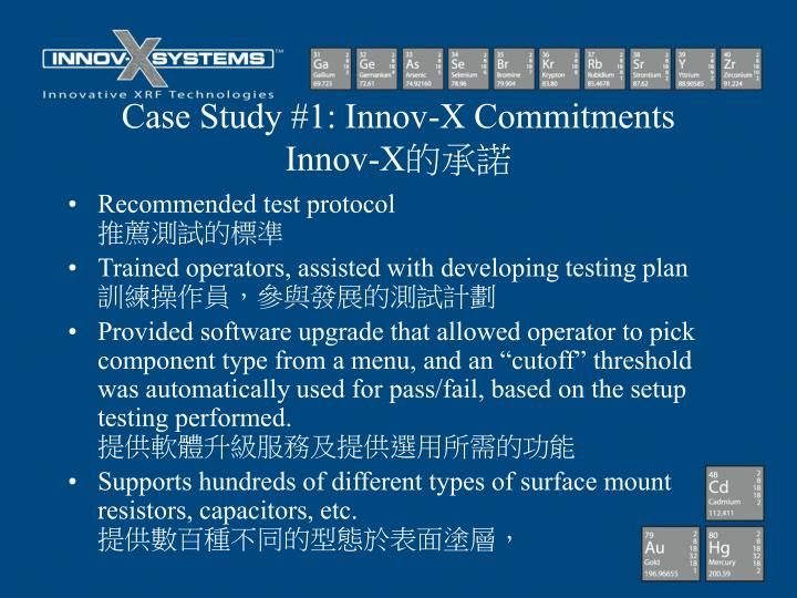 Case Study #1: Innov-X Commitments