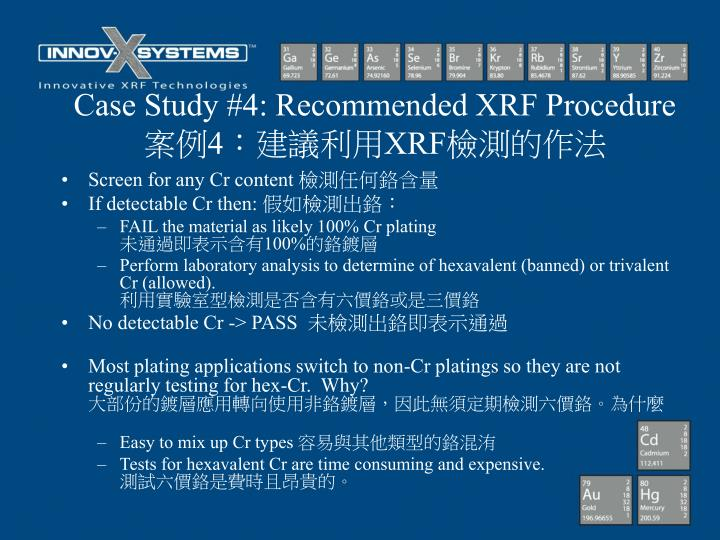 Case Study #4: Recommended XRF Procedure