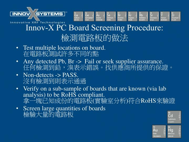 Innov-X PC Board Screening Procedure: