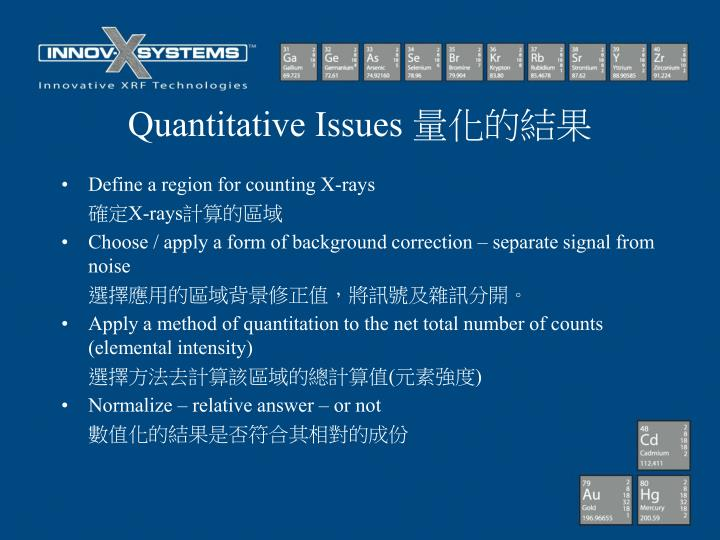 Quantitative Issues