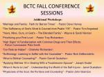 bctc fall conference sessions1