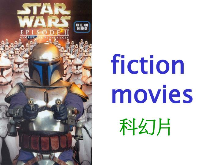 fiction movies
