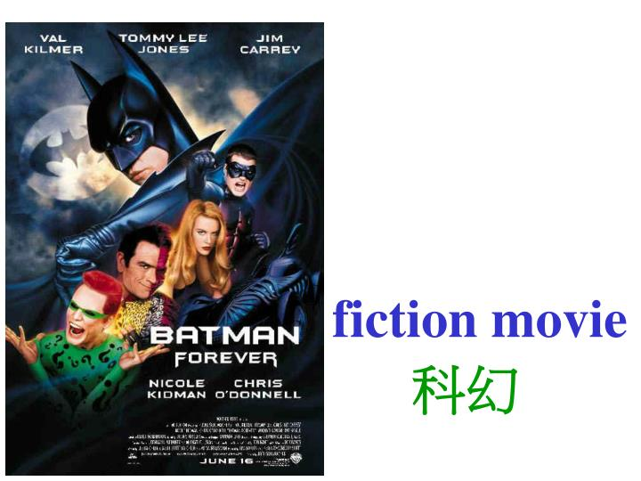 fiction movie