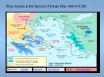 king xerxes the second persian war 480 479 bc