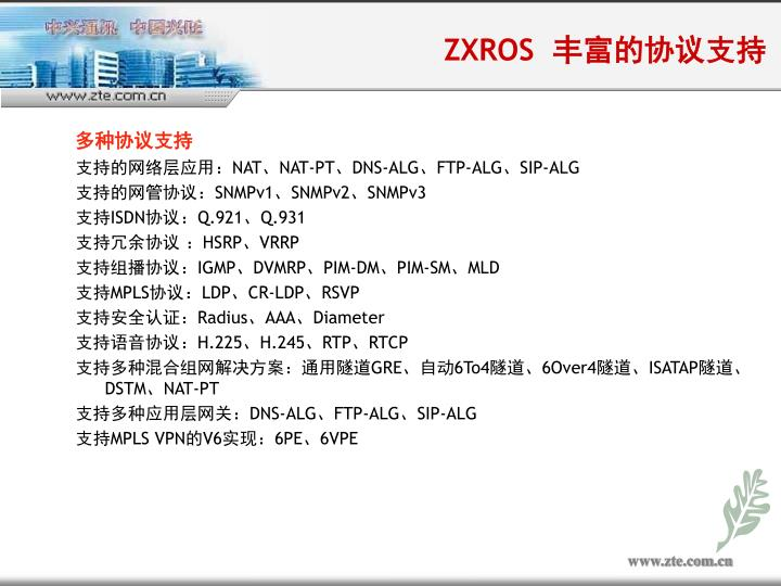 ZXROS