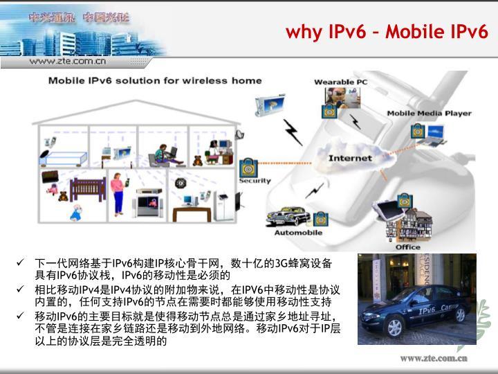 why IPv6 – Mobile IPv6