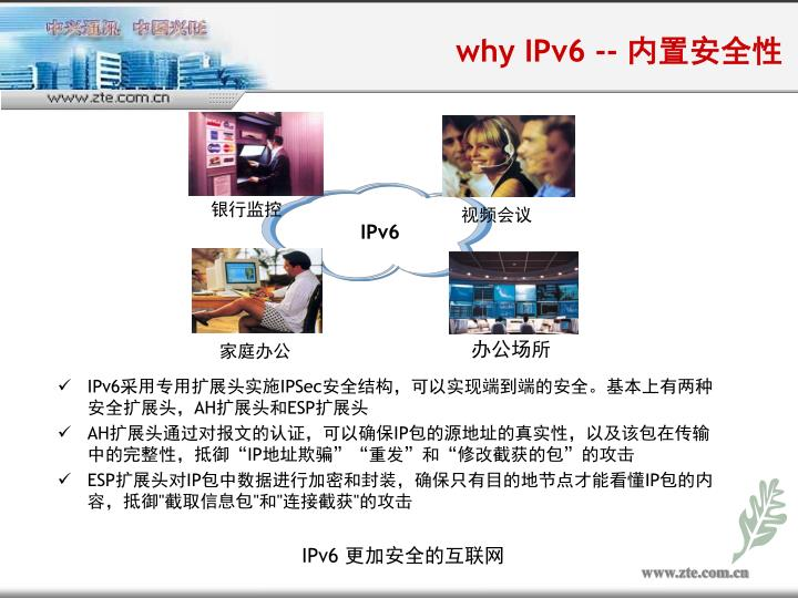 why IPv6 --