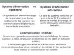 syst me d information traditionnel