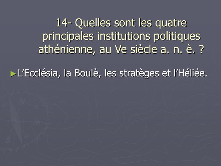 14- Quelles sont les quatre principales institutions politiques athénienne, au Ve siècle a. n. è. ?