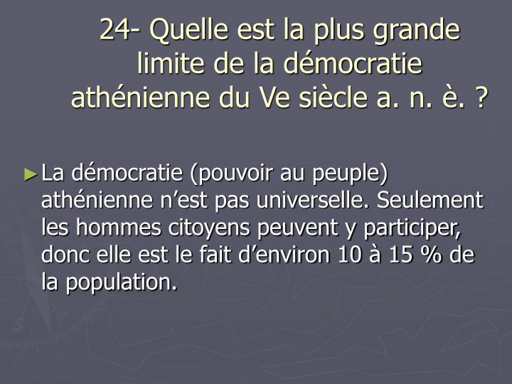 24- Quelle est la plus grande limite de la démocratie athénienne du Ve siècle a. n. è. ?