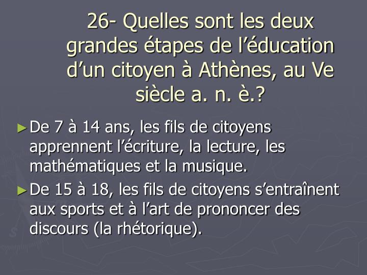 26- Quelles sont les deux grandes étapes de l'éducation d'un citoyen à Athènes, au Ve siècle a. n. è.?