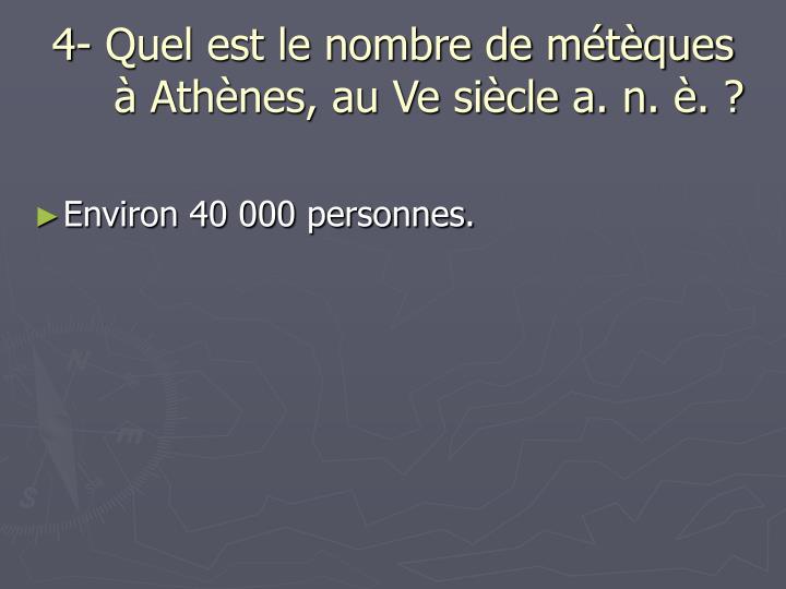 4- Quel est le nombre de métèques à Athènes, au Ve siècle a. n. è. ?