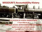 missouri s accountability history