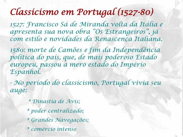 Classicismo em Portugal (1527-80)