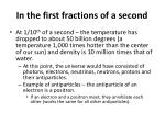 in the first fractions of a second1
