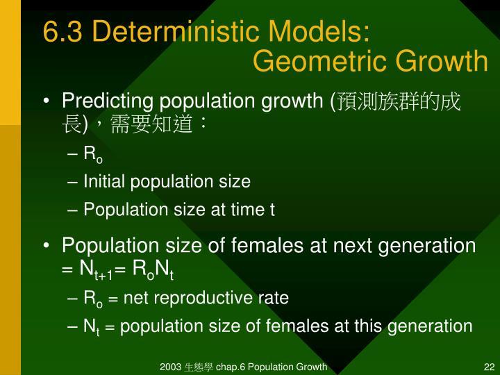 6.3 Deterministic Models: