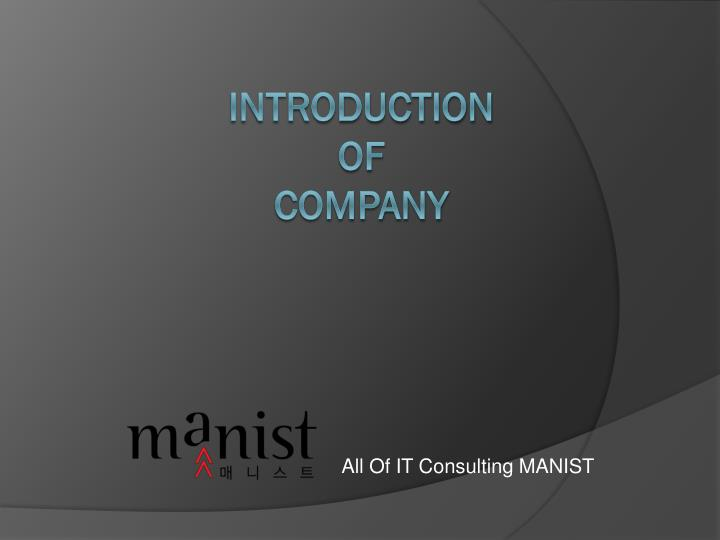 all of it consulting manist