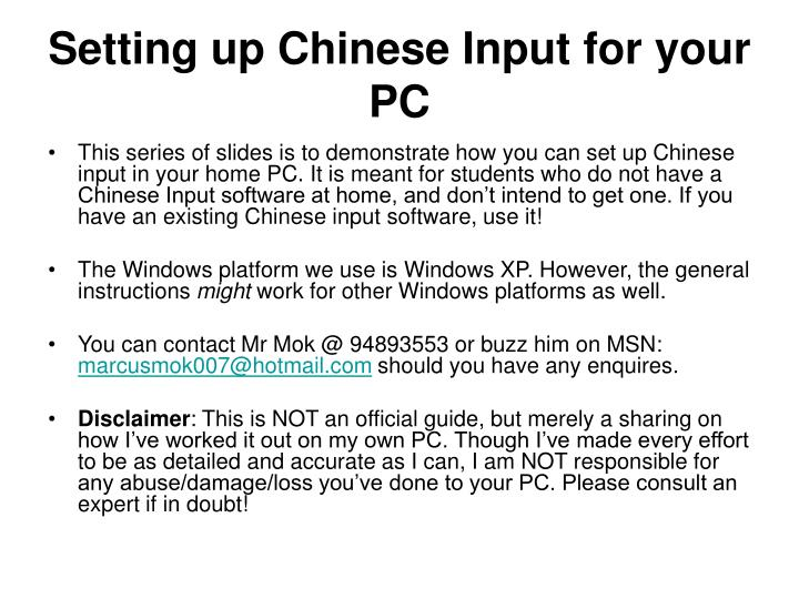 Setting up chinese input for your pc