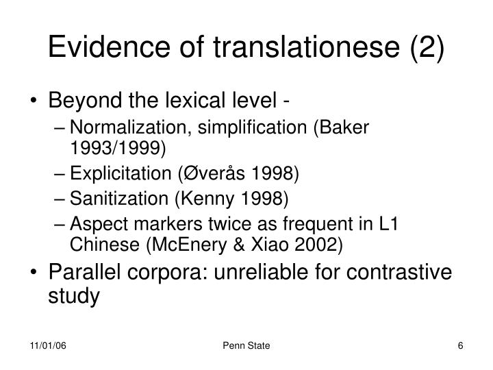 Evidence of translationese (2)