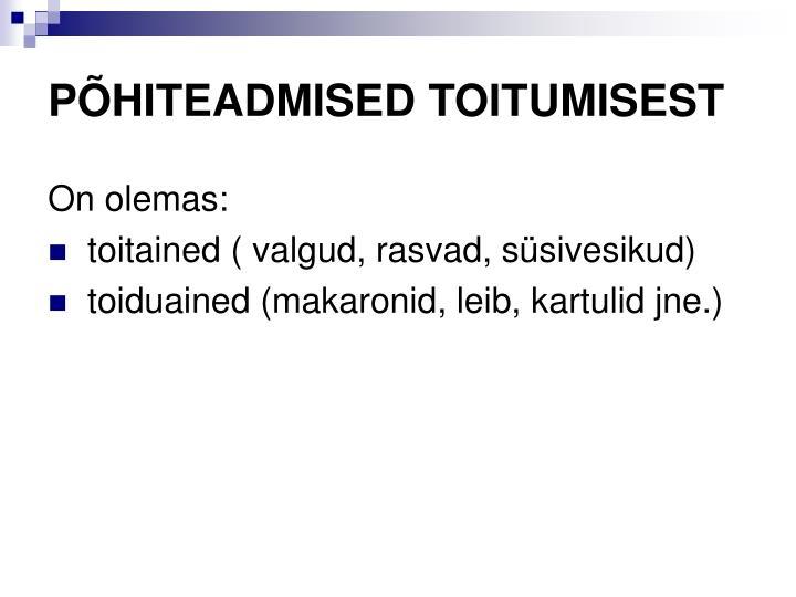 PHITEADMISED TOITUMISEST