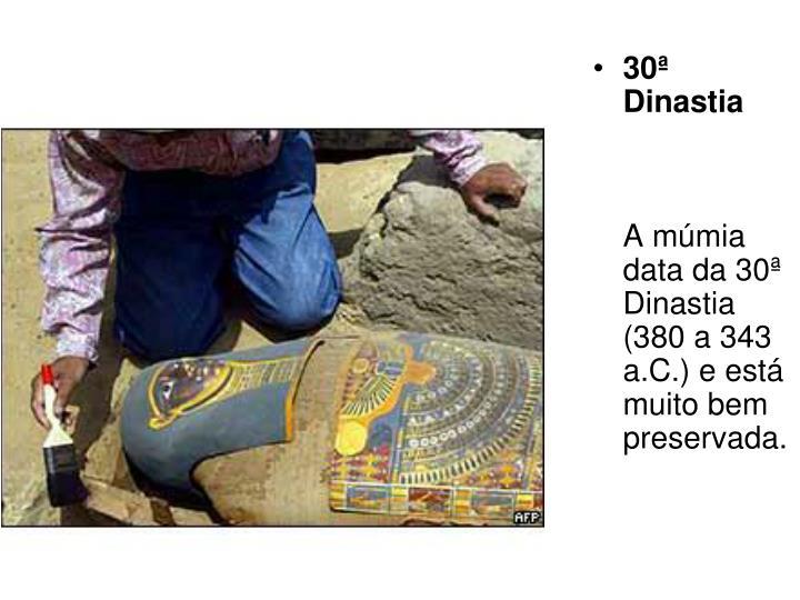 30ª Dinastia