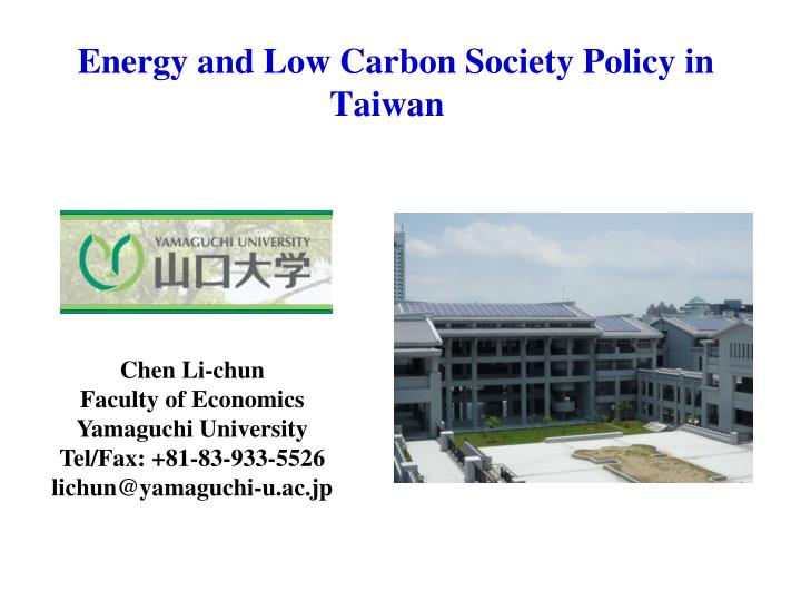 Energy and low carbon society policy in taiwan