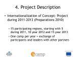 4 project description