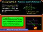 conceptest 16 7b work and electric potential ii1