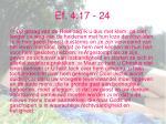 ef 4 17 24