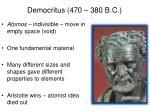 democritus 470 380 b c