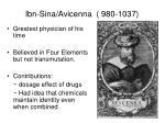 ibn sina avicenna 980 1037