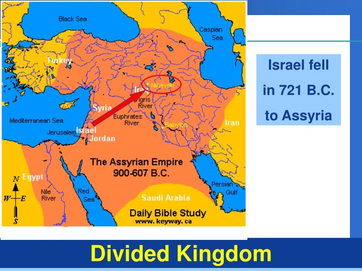 Israel fell