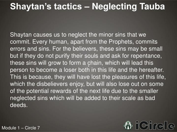 Shaytan's tactics – Neglecting Tauba