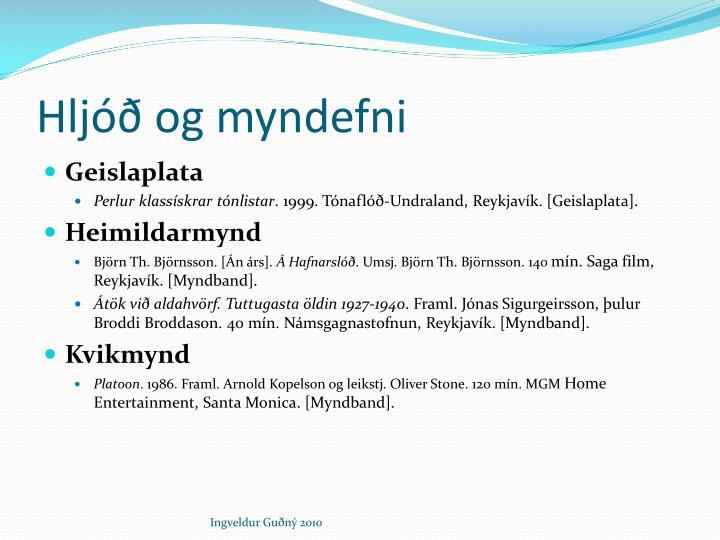 Hljóð og myndefni