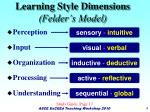 learning style dimensions felder s model