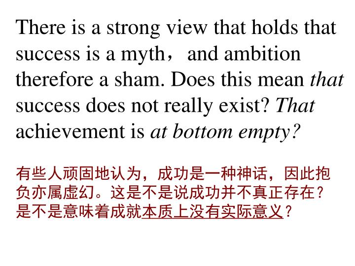 There is a strong view that holds that success is a myth