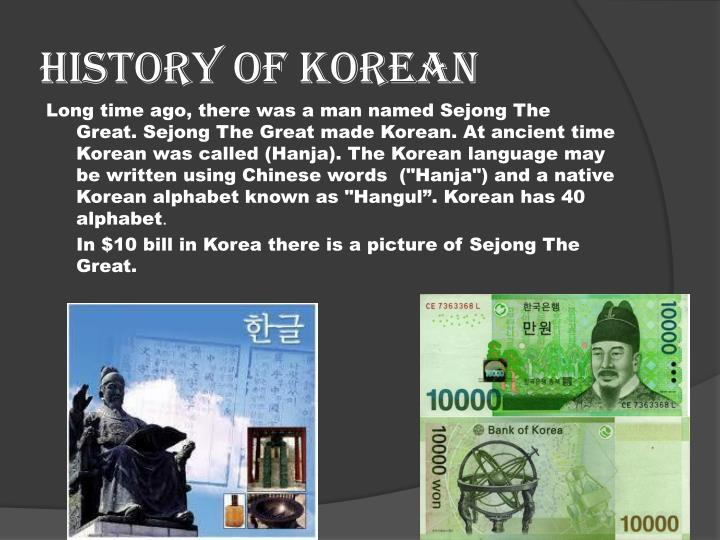 History of korean1