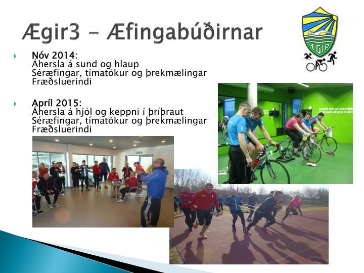 Ægir3 - Æfingabúðirnar