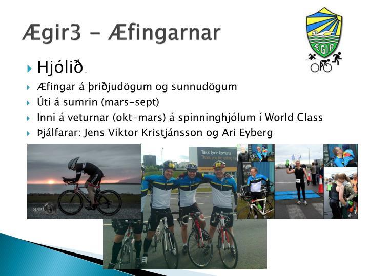 Ægir3 -
