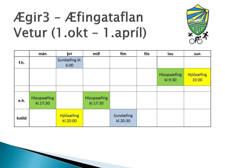 Ægir3
