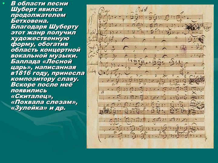 .       ,     .   ,  1816 ,   .     ,  ,   .