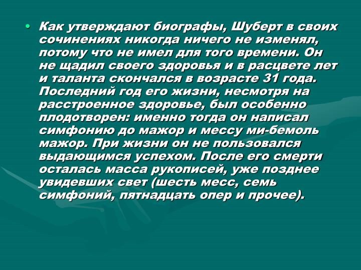 ,        ,       .               31 .    ,    ,   :          - .       .      ,     ( ,  ,    ).