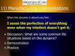 11 manufacturing interpretations1